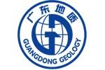 广东省地质局