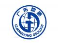 广东省地质局拓宽服务领域 助力广东南岭国家公园建设
