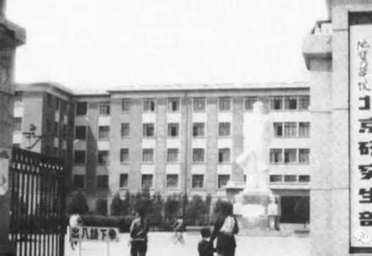 中国的地质大学、矿业大学、石油大学,为什么都有两个?