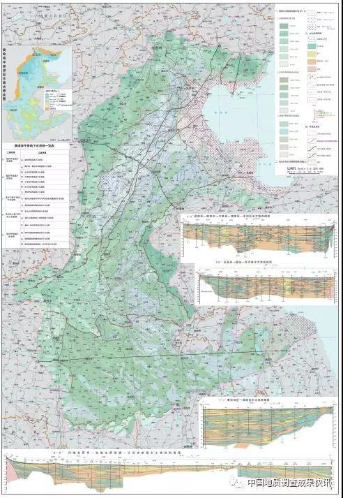 黄淮海平原水文地质图,体现三大分带特征,服务地下水资源利用