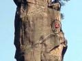 全国首例!仨驴友在世界地质公园山上打了26个岩钉,被判刑还连带赔600万
