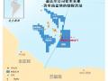苏里南海域油气勘探取得重大发现
