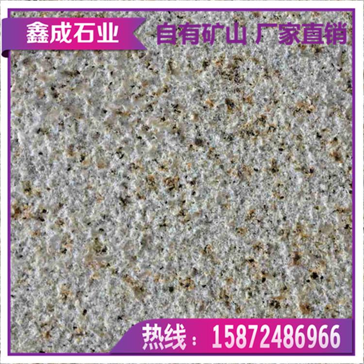 黄锈石3Yellow Granite G682