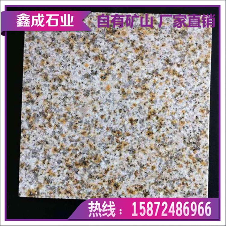 黄锈石11yellow polished