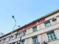 蒙古国启动795万美元的5MW太阳能+储能项目招标