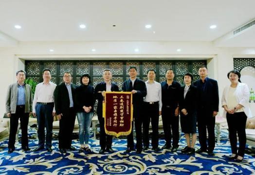湖北省地质局局长一行赴陕西地矿集团有限公司调研交流工作